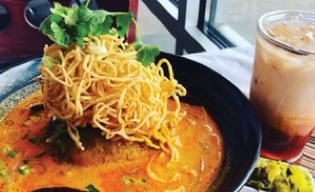 Best Thai Food : Aloy Thai Cuisine